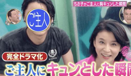 高嶋ちさ子と夫の盛田賢司の画像
