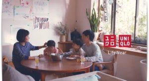 ハマケンと家族