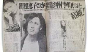 高橋惠子の記事