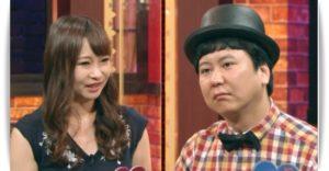中川パラダイスと妻