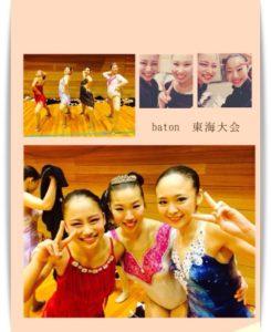 田辺莉咲子の高校時代