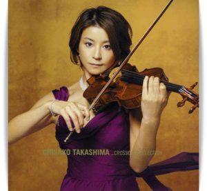 高嶋ちさ子のヴァイオリンを弾く画像