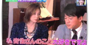 米倉涼子と安住紳一郎