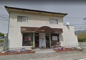TAKAHIROの実家yours jun