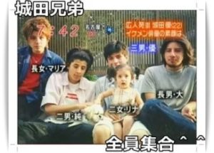 城田優の家族写真