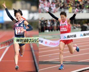 松田瑞生と加賀山恵奈