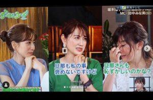 堀本陽子のテレビ出演