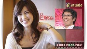 生瀬勝久と堀本陽子