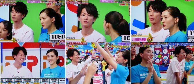 東京フレンドパークで仲良しの綾瀬はるかと佐藤健のまとめ画像