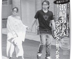ぺいと浜崎あゆみ