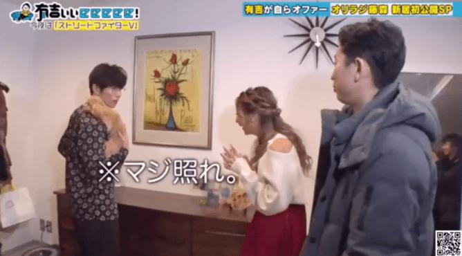藤森慎吾と彼女の手のオブジェ