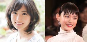 研音所属の志田未来と杉咲花