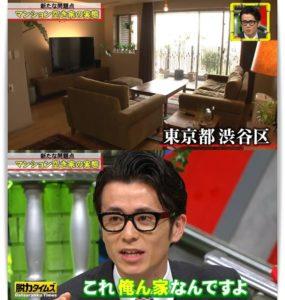 藤森慎吾の自宅マンション