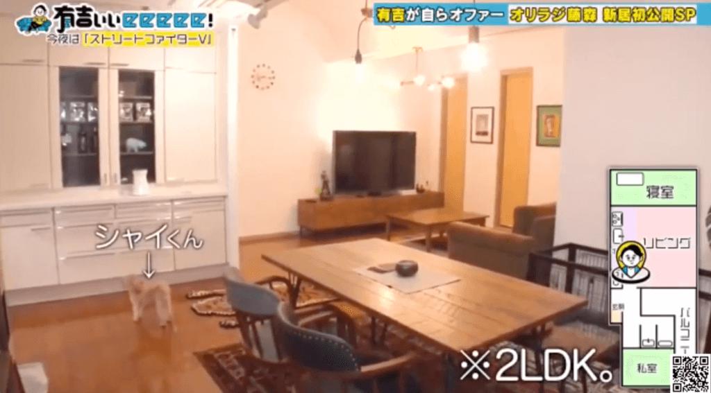 藤森慎吾の新居自宅画像