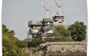 熊本城復興中