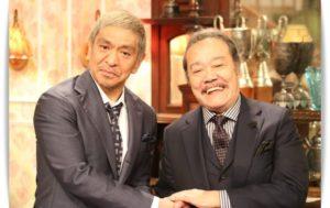 西田敏行と手を組む松本人志