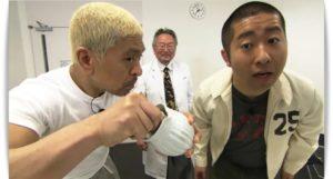 松本人志とハライチ澤部