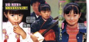 榮倉奈々の幼少期画像