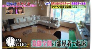 飯島直子の自宅