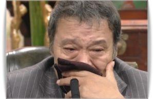 泣く西田敏行