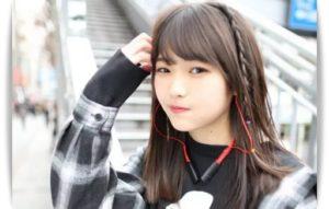 三阪咲の可愛い画像