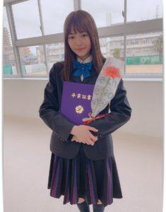 三阪咲の中学卒業写真