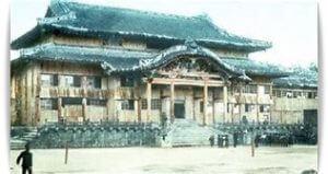 昔の首里城