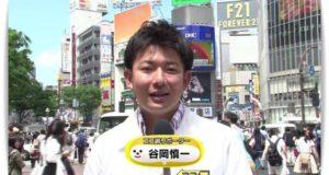谷岡慎一のノンストップ!