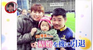 田中史朗の子供と嫁