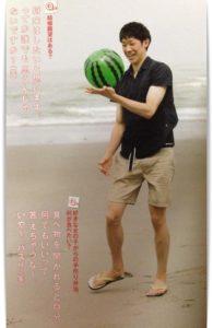 石川祐希と砂浜