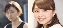 伊藤綾子の現在と昔比較