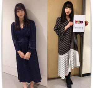 桜井日奈子のファッション
