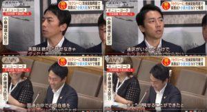 小泉進次郎氏の英語へのコメント