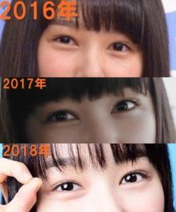 桜井日奈子の目の変化