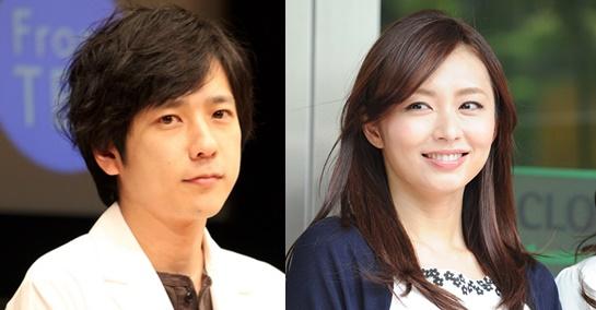 なぜ今】二宮和也と伊藤綾子の結婚発表はデキ婚?子供は妊娠何ヶ月?