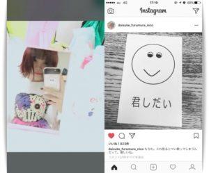 セントチヒロ・チッチ匂わせ画像
