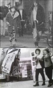 斎藤工と奥菜恵フライデー