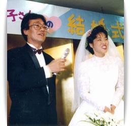 田村智子の夫