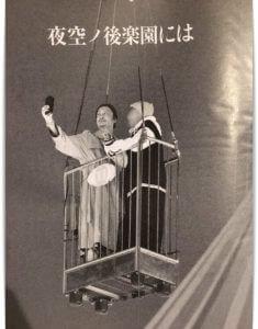 香取慎吾と子供