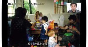 藤田ニコルの幼少期