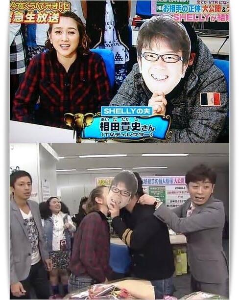 相田貴史とSHELLY