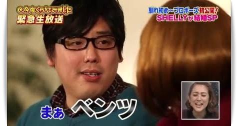 相田貴史ベンツ自慢
