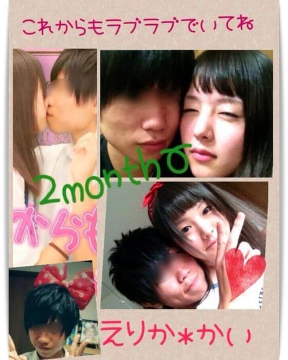 唐田えりかと元カレのキス画像