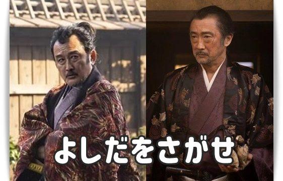 吉田鋼太郎と大塚明夫