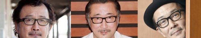 吉田鋼太郎と大塚明夫とリリー・フランキーの眉毛比較