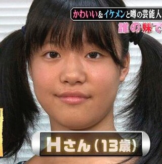 亀田姫月の昔の顔画像