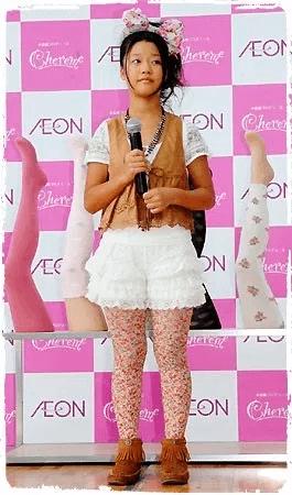 亀田姫月のデビュー時