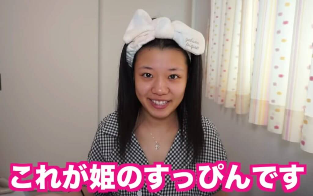 亀田姫月のすっぴん画像