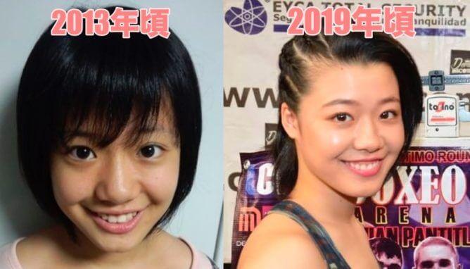 亀田姫月の顔比較画像