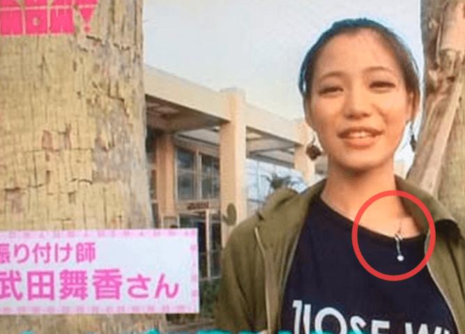中居正広と武田舞香のネックレス匂わせ画像